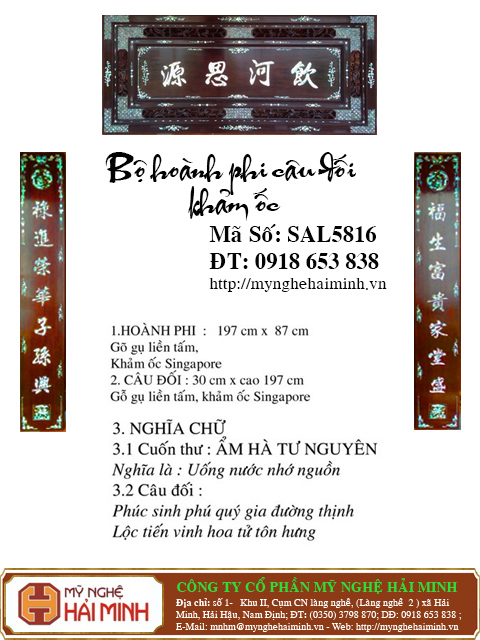 CD5816a  Hoanh Phi Cau Doi Kham Oc  do go mynghehaiminh