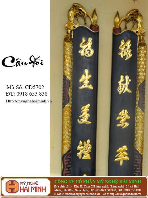 CD5702b Cau doi hoanh phi  mynghehaiminh