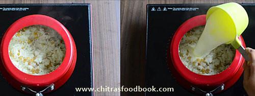 Chakkara pongali recipe / Andhra style sweet pongal recipe