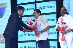 GauthamNanda Audio Launch Stills