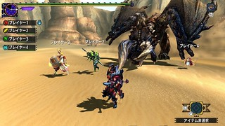 Monster Hunter XX | by Gamers nGeeks