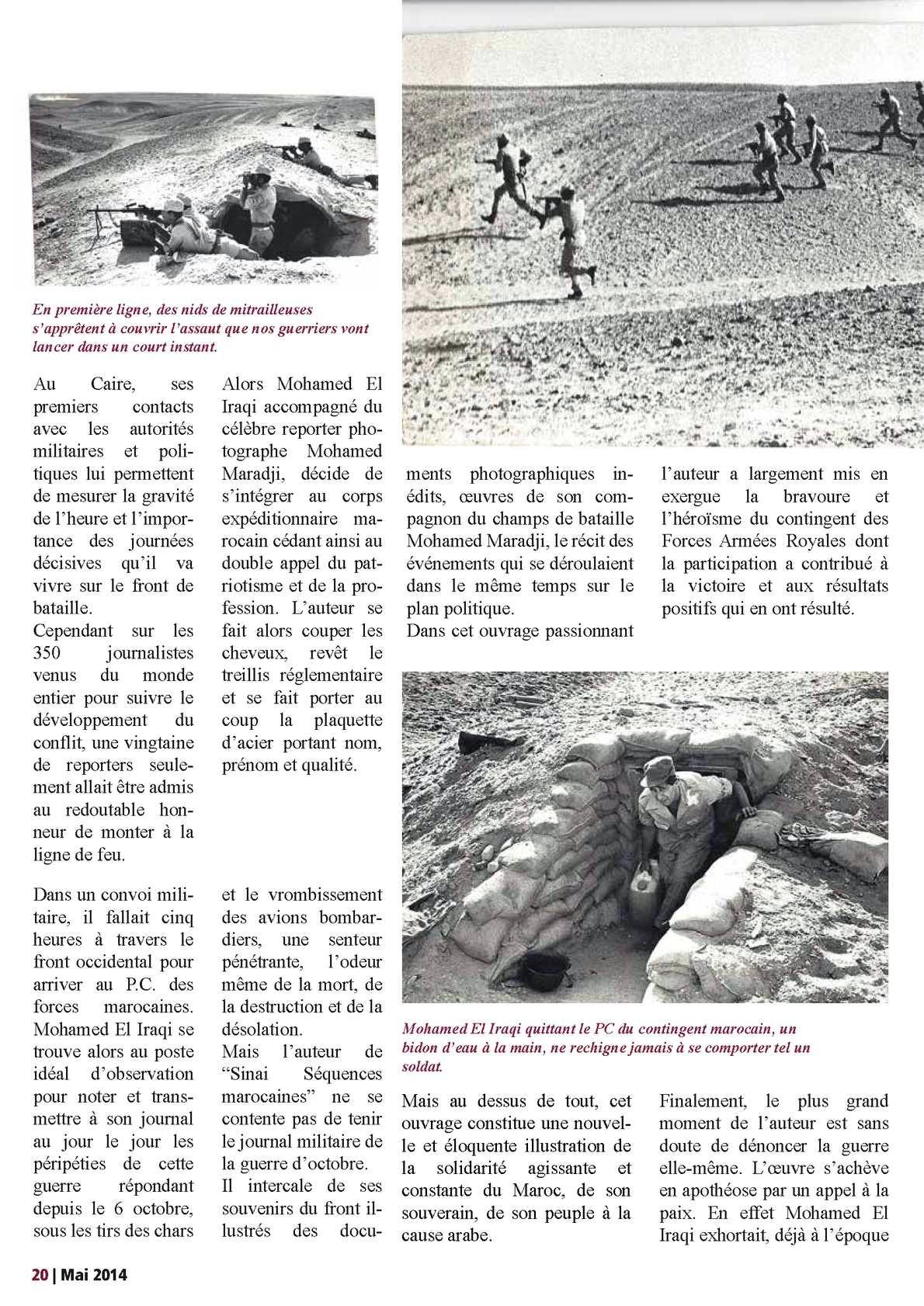 les FAR dans la Guerre d'octobre 1973 - Page 2 35363587554_3c89b740b5_o