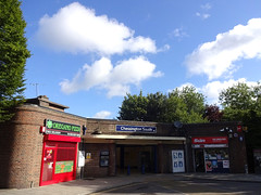 Picture of Chessington South Station