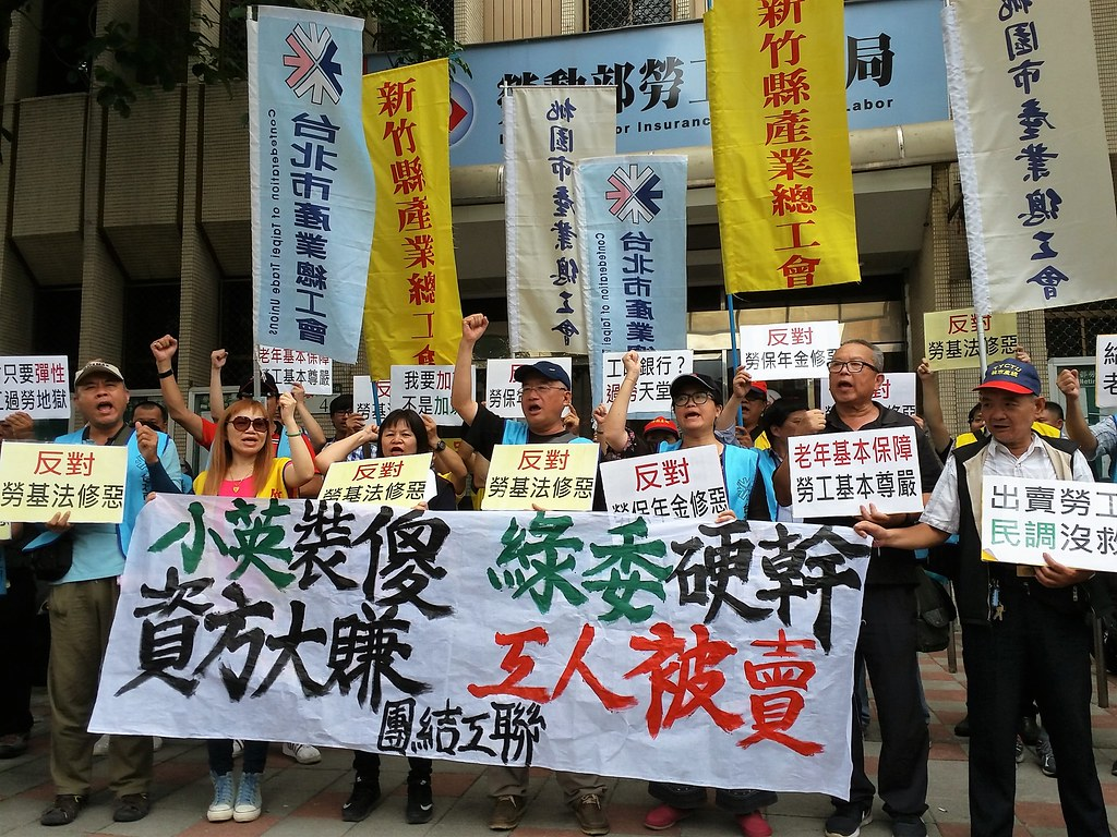 勞團在公聽會召開前搶先抗議,批評蔡政府企圖修惡勞基法和勞保條例。(攝影:張智琦)