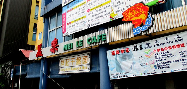 Mei Le Cafe