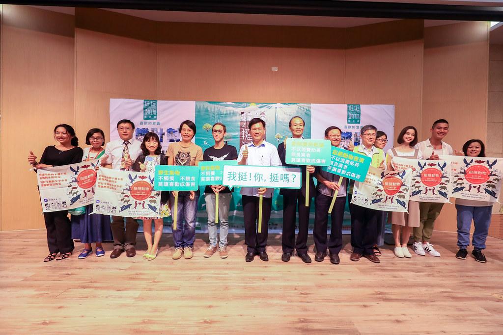 2017挺挺動物生活節記者會。圖片來源:台中市政府提供。
