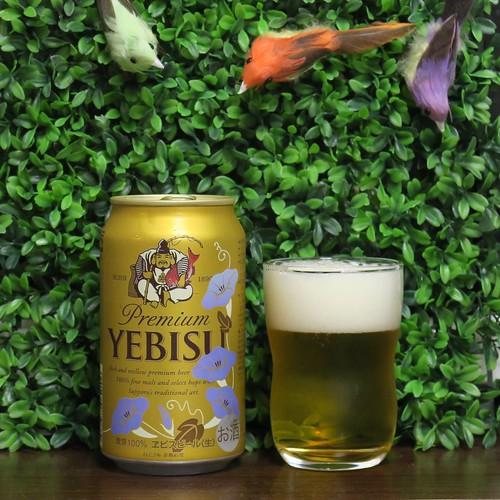 ビール:ヱビスビール アサガオ缶