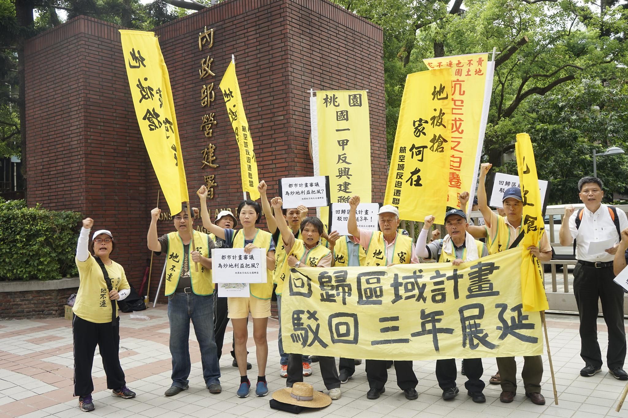 航空城開發區域的居民,今日重回營建署抗議,要求都委會否決航空城都市計畫的展延申請。(攝影:張宗坤)