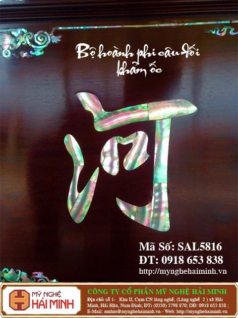 CD5816d  Hoanh Phi Cau Doi Kham Oc  do go mynghehaiminh