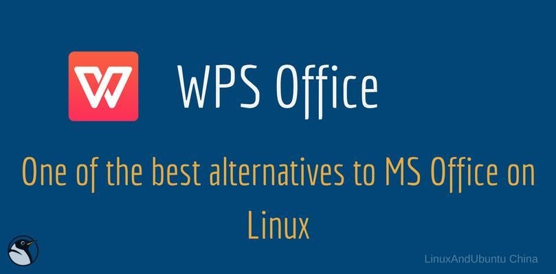 wps-office-one-of-the-best-alternative-to-ms-office-on-linux