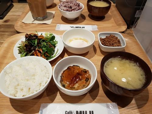 Basic Set 1- Japanese Style