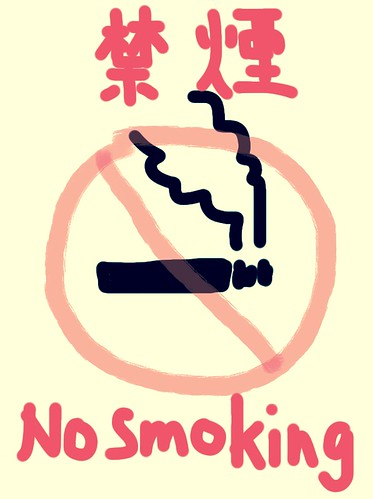 禁煙 no smoking