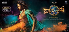 Balakrishnudu Movie Wallpapers