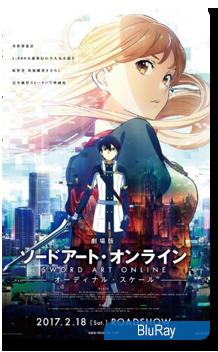 Sword Art Online Movie: Ordinal Scale Episodios Completos Online Sub Español