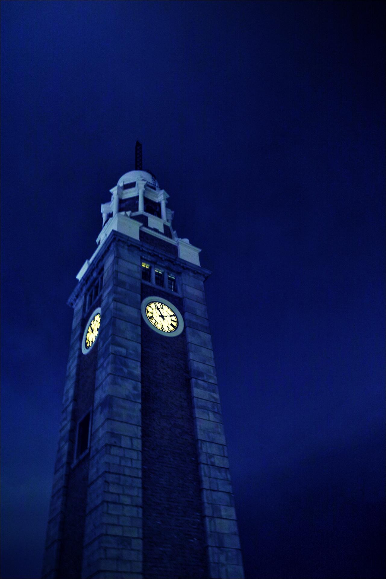 시계탑-'홍콩 둘러보기(Hongkong Sightseeing)'