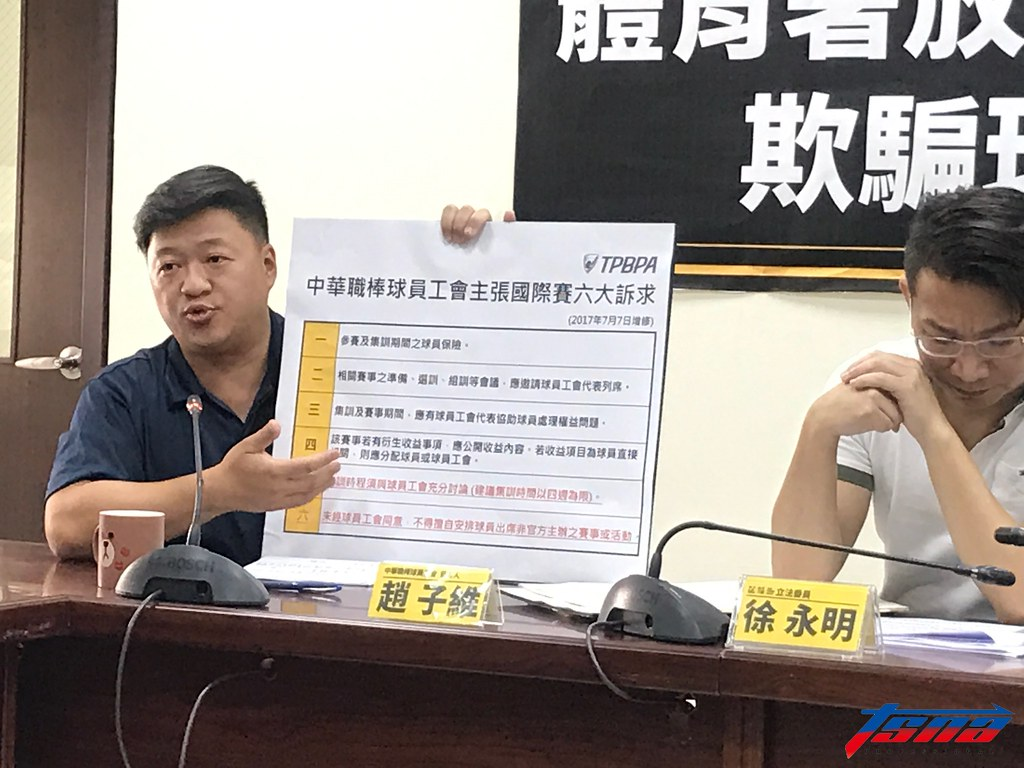 中華職棒球員工會主任兼發言人趙子維(圖左)。(李心筠/攝)