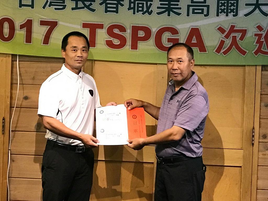李鍊福(左)奪冠,TSPGA理事黃泰隆頒獎。(大會提供)