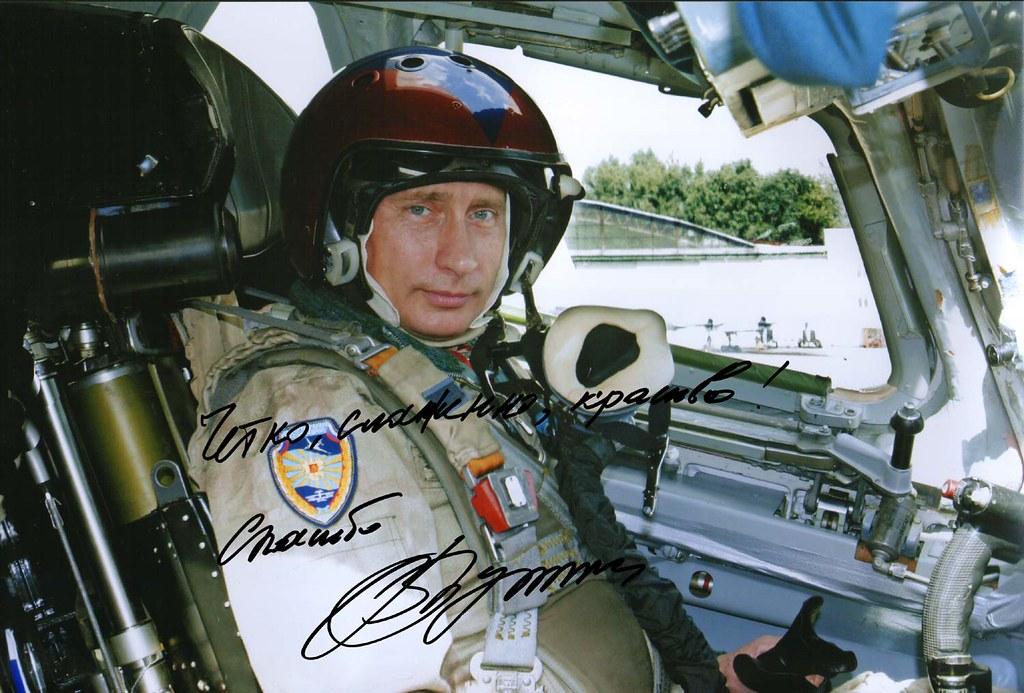 Vladimir Putin The Cockpit Tupolev Blackja