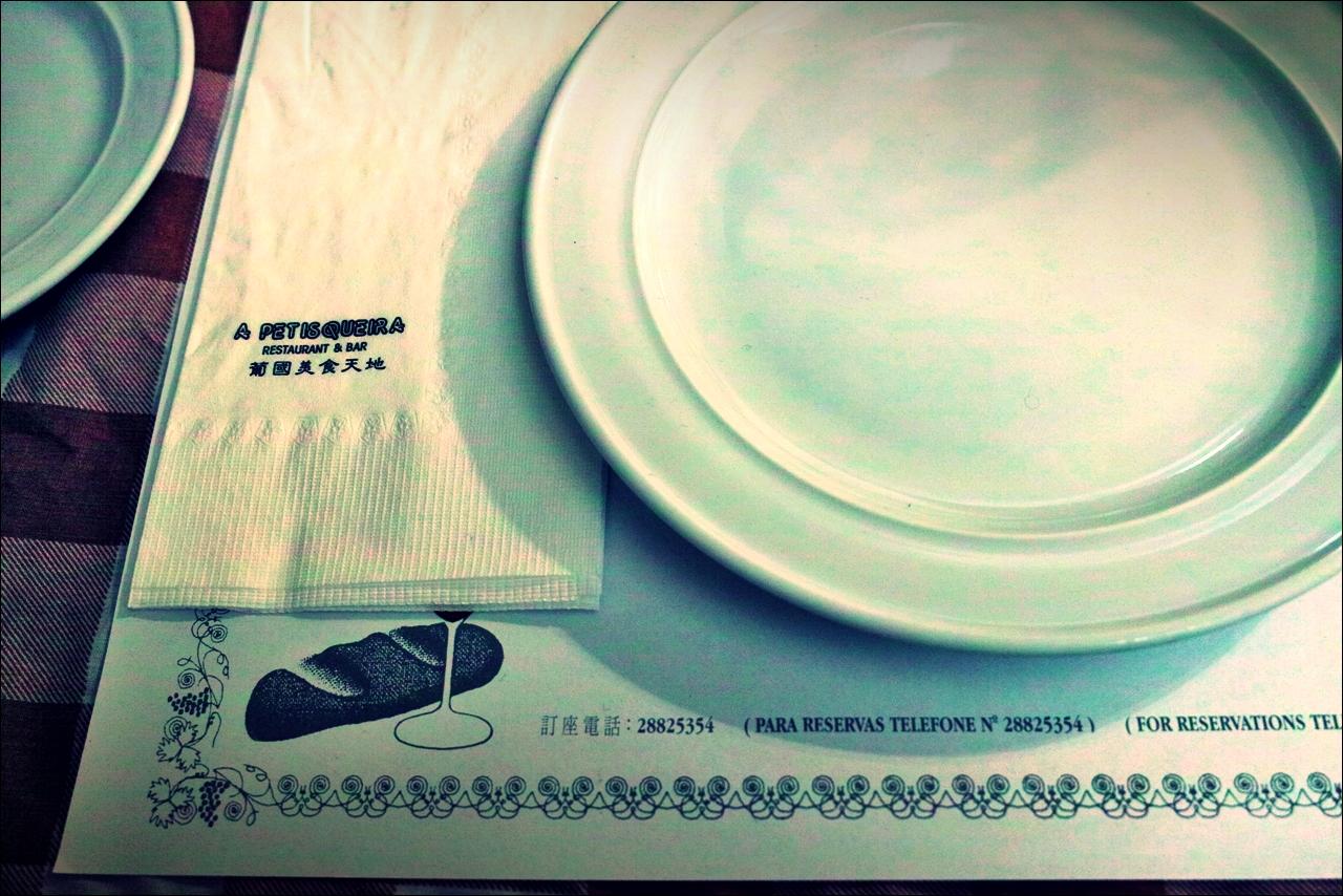 접시-'아 페치스케이라 포르투칼 음식점(A Petisqueira Portuguese Restaurant, Taipa, Macau)'