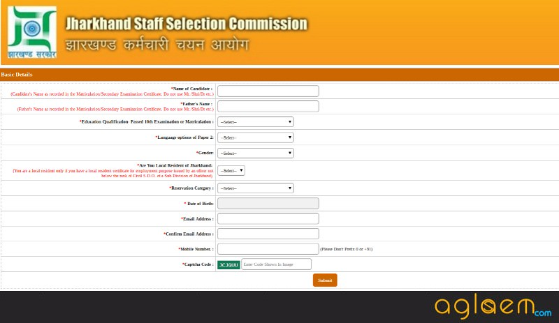 India Reserve Battalion General Constable Competitive Examination Apply Online 2017