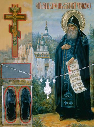 Икона преподобного Иоанна Затворника, в которую вставлены найденные в его могиле постригальный крест, кожаные сандалии и надгробная дощечка