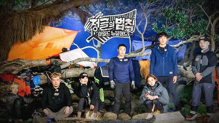 [Vietsub] Law of the Jungle Tập 282