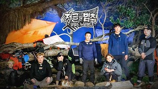 Law Of The Jungle Ep.276