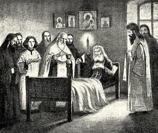 ... Во время причастного стиха затворник приобщился Святых Таин, которыя были принесены к нему из алтаря больничной церкви иеромонахом Паисием ...
