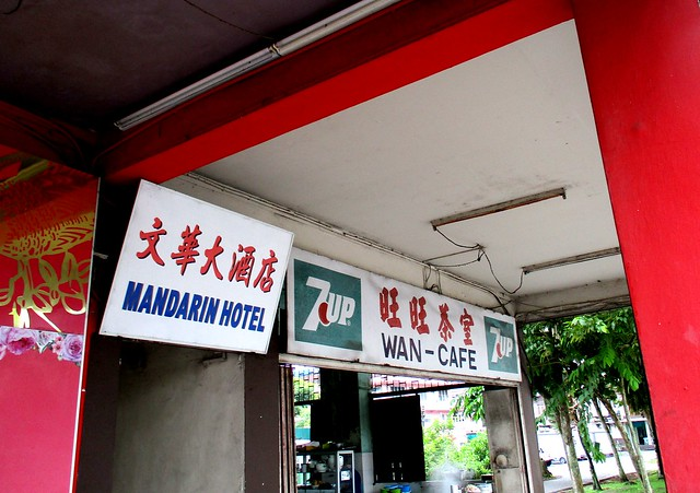 Wan-Cafe