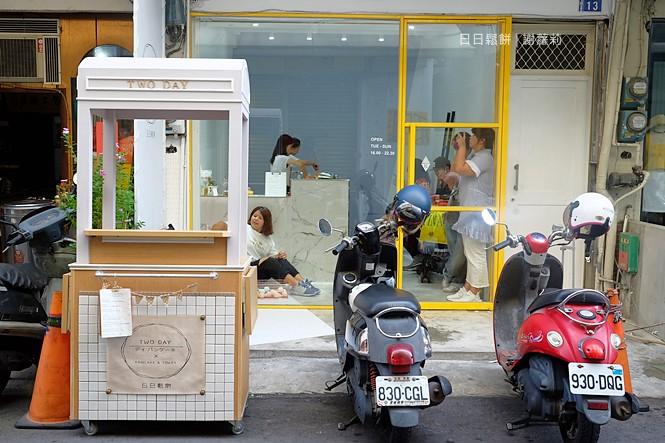 36356488210 ffa17e947f b - TWO DAY 日日鬆餅。低調藏在觀光夜市裡面的超夢幻小店,有著入口即化的北海道舒芙蕾鬆餅