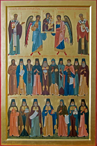 Собор преподобных отцов Святогорских