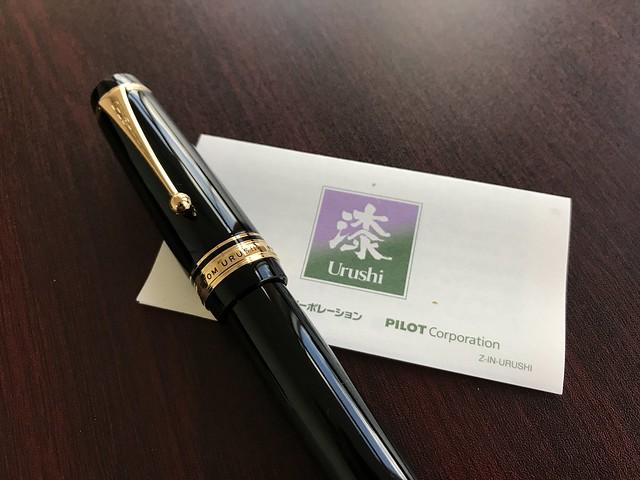 Pilot Custom Urushi 2016旗艦筆