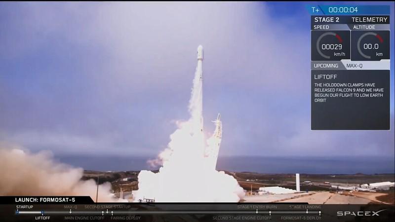 光學遙測衛星 福衛五號 升空畫面測
