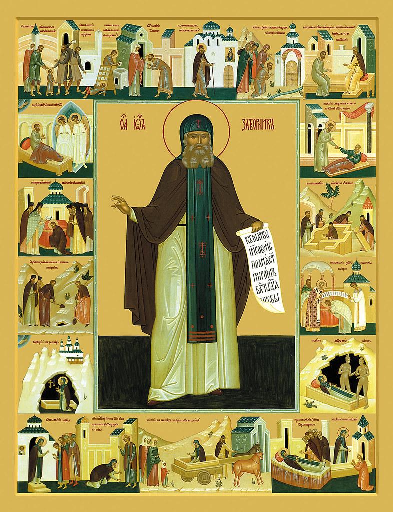 Икона прп.Иоанна Затворника с житием