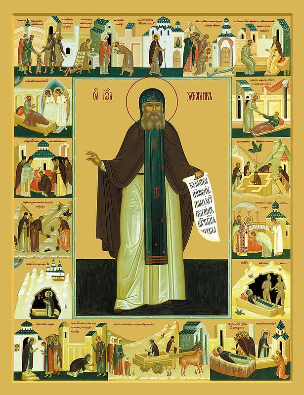 Икона преподобного Иоанна, Затворника Святогорского