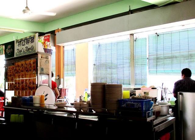 Hao Ke Lai Cafe & Rest Noal's Noodle