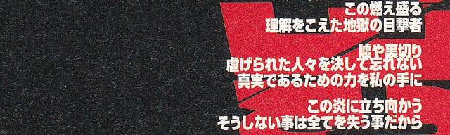 作詞:Tim Jensen、ORIGA(歌詞の日本語訳:Maya Jensen、ORIGA)、作曲:菅野よう子、歌:ORIGA、「rise」、『攻殻機動隊 S.A.C. 2nd GIG』オープニング主題歌