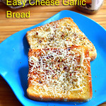 Cheese garlic bread without oven