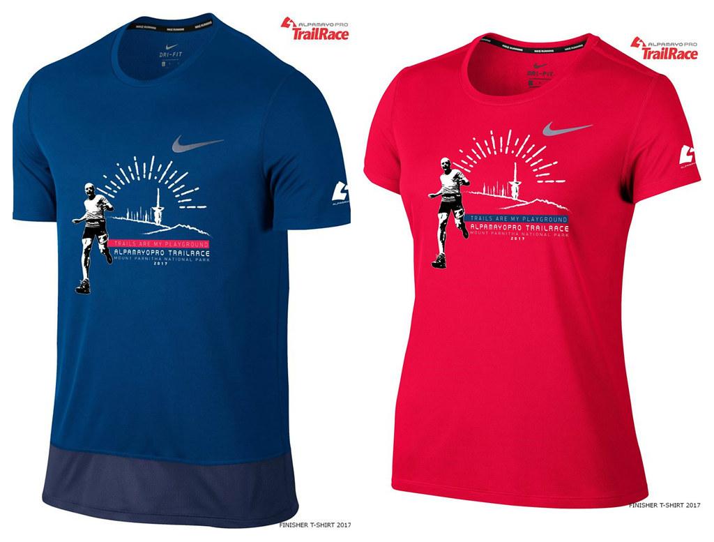Τα τεχνικά μπλουζάκια του φετινού αγώνα!