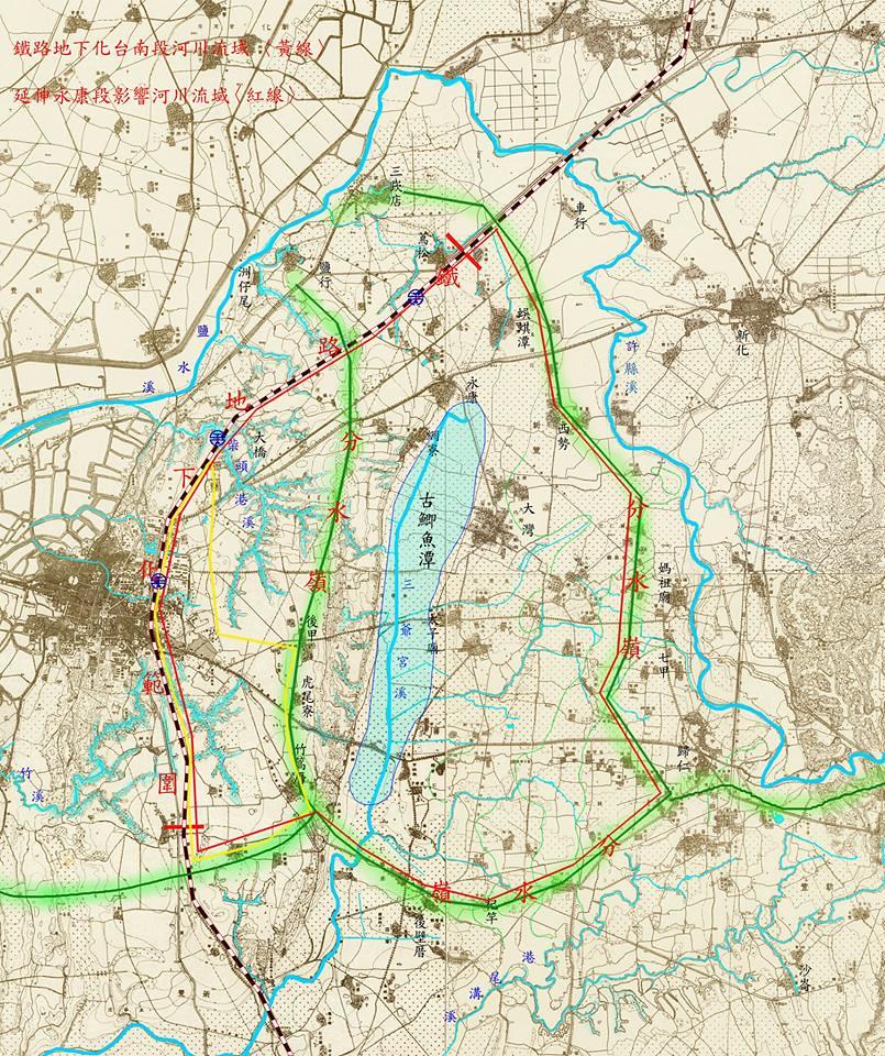 「鐵路地下化工程,對於台南河川紋理造成的影響範圍」(原圖為臺灣堡圖) 黃線-鐵路地下化台南段,影響河川流域範圍(面積約7.21平方公里) 紅線-鐵路地下化延伸永康段,影響河川流域範圍 (面積約為60.76平方公里)
