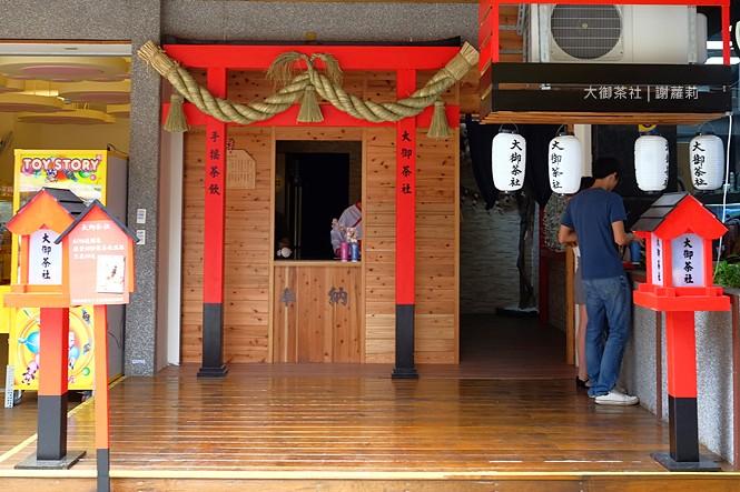36828474145 1886f3e9da b - 熱血採訪 | 大御茶社。一中街最新IG超夯話題,日本神社 大紅鳥居空降,還有超美的浪漫櫻花造景可以拍照呦!