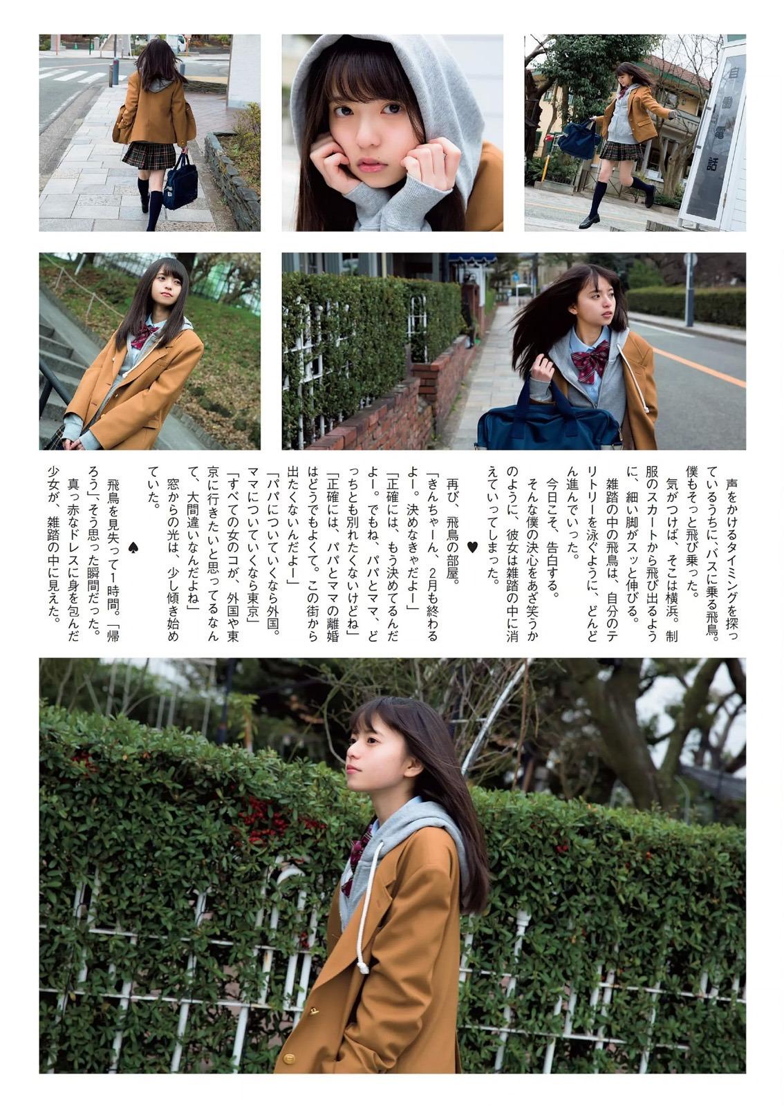 齋藤飛鳥03