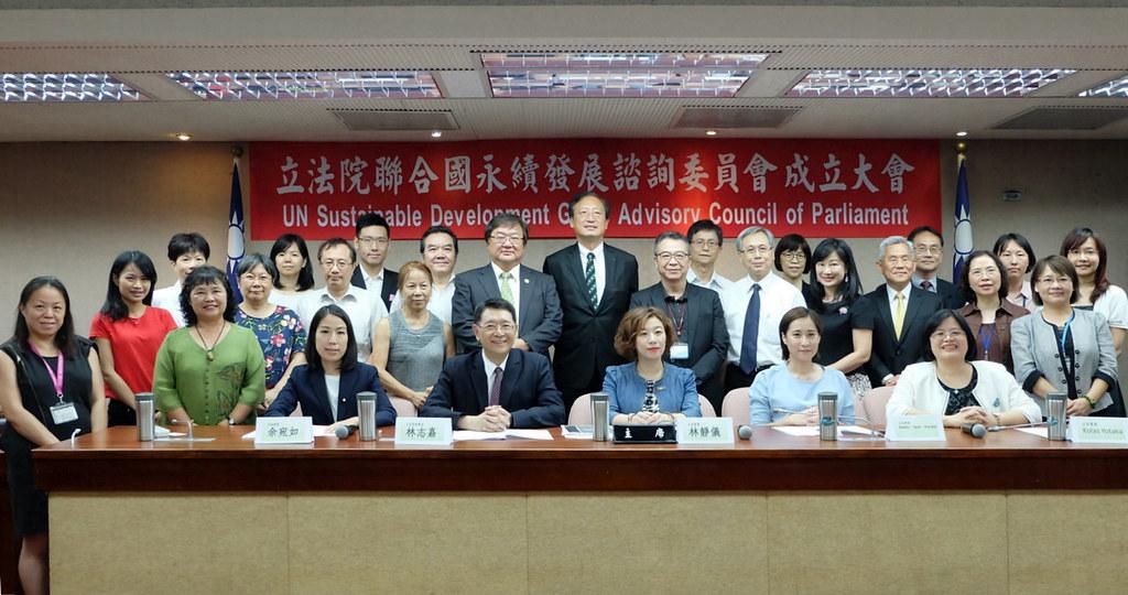 「立法院聯合國永續發展諮詢委員會」成立。攝影:陳文姿