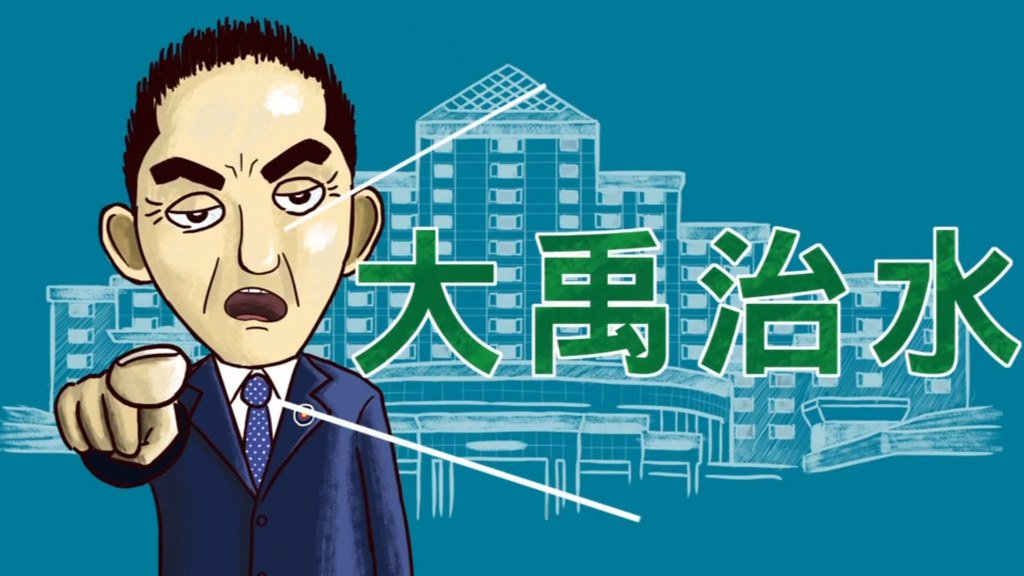 台南,林義豐,淹水,颱風,豐市長