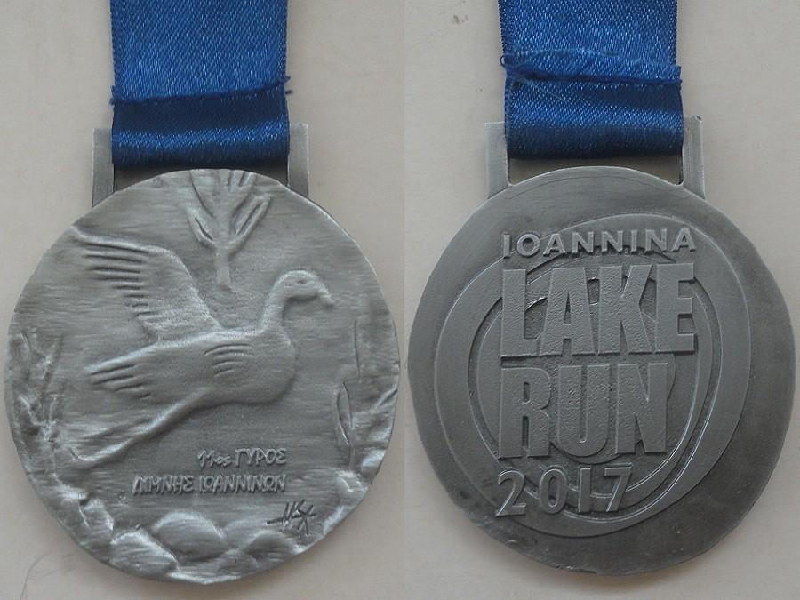 Γύρος Λίμνης Ιωαννίνων: Ένα μετάλλιο «υπενθύμιση» για την αξία της βιοποικιλότητας