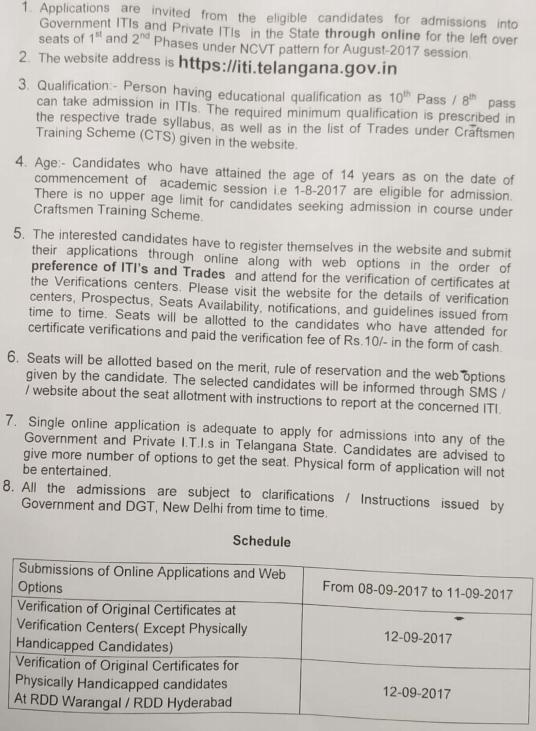 Telangana TS ITI 2018 Result / Merit List / Allotment