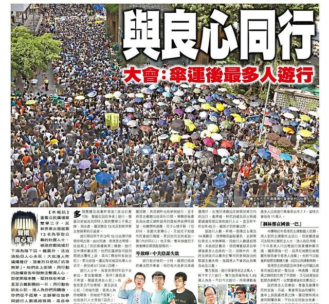 ฮ่องกงประท้วง: ฮ่องกงชุมนุมหลายหมื่นประท้วงการตัดสินจำคุกโจชัว หว่องและ