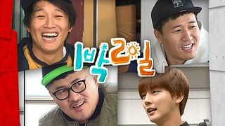 1 Night 2 Days Special Ep.9