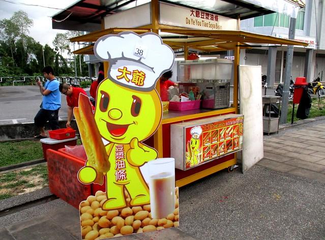 Soya Bean stall