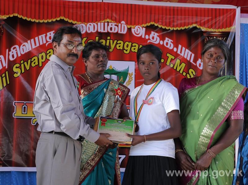 Prize Giving of Sivapathakalaiyagam G.T.M.S, Kilinochchi was held on 21st September 2017